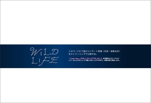 宇多田ヒカル(Utada Hikaru) 「WILD LIFE」