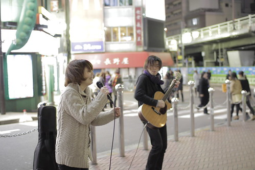 Junko Kamata performing (with guitarist/ producer Imagawa Shun) 2