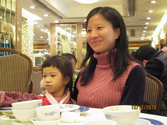 IMG_0133 (grace_ng_2004) Tags: family holy 101208