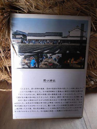 葛城の道歴史文化館@御所市-04
