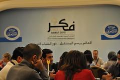 FIKR9 (Qatar Foundation International) Tags: dubai florida disneyland think science disneyworld conference service qatar soss fakker cultureexchange youthambassadors qfi summerofscienceandservice workshopshandson