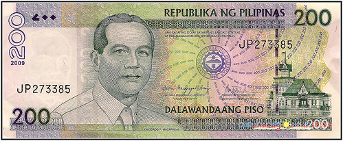 The New Generation Philippine Currency (20 of 25)