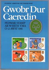 1981 PL(P)2899W
