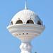 Riyam Dome