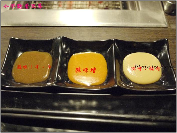 三峽昭和園日式燒肉06