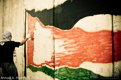 1 (14) (Photographer Ahmad Mesleh) Tags: light eye art colors photography israel fight power palestine room flag east middle ahmad struggle mesleh