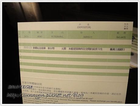 DSC09325.jpg