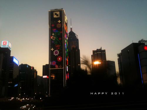 new year hong kong