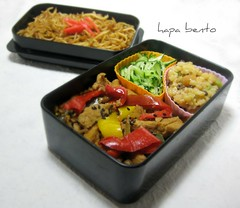 Meatless Monday Bento (hapa bento) Tags: vegan vegetarian bento seitan obento meatlessmonday