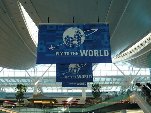 Haneda Int Airport - 1