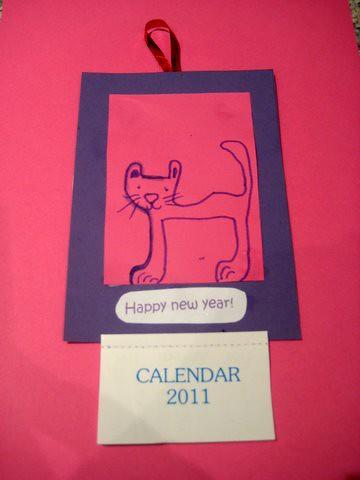 calendar thank you cards