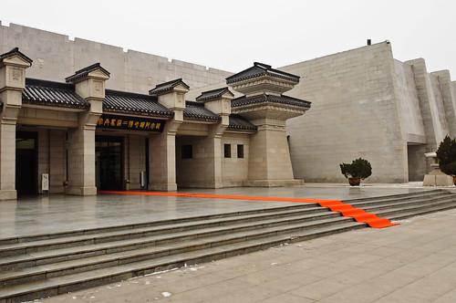 Terracotta Entrance