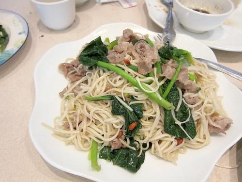Lamb Noodles ($5.95)