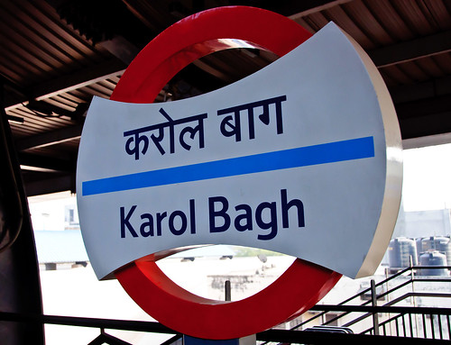 Karol Bagh Stop