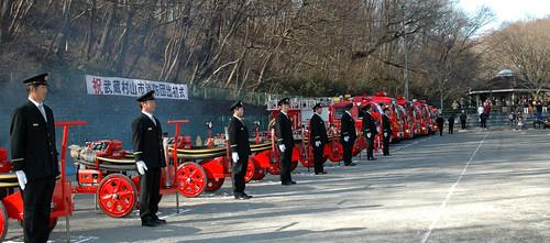 Musahinoyamamurashi Fire Brigade