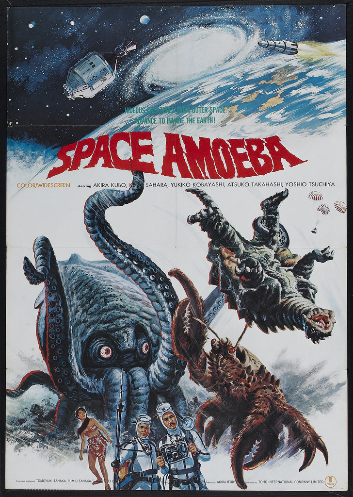 Yog, Monster from Space (Toho, 1971)