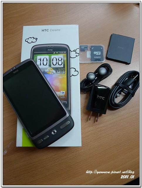 HTC手機 (3)