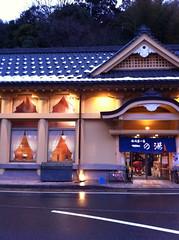 城崎カニ旅06