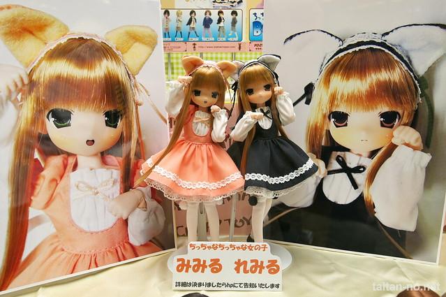 DollShow30-DSC_1408