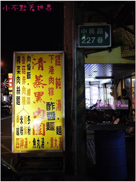 清蒸黑豬肉肉圓 (2).JPG