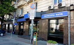 De grands pargnants... (patrick2211(ex Drozd1)) Tags: banques bulgarie humour