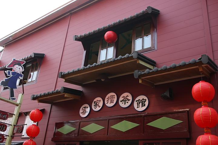 美濃民俗村035