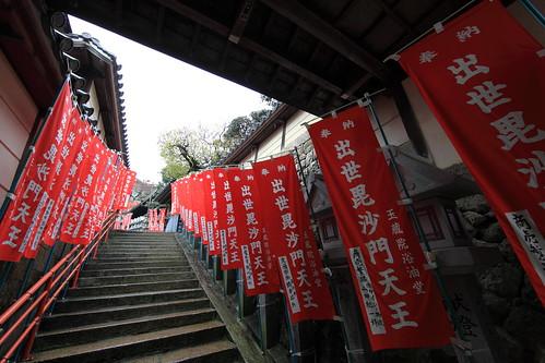 Chougosonshi-ji(temple) / 朝護孫子寺(ちょうごそんしじ)