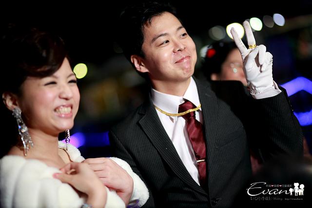 [婚禮攝影]昌輝與季宜婚禮全紀錄_260