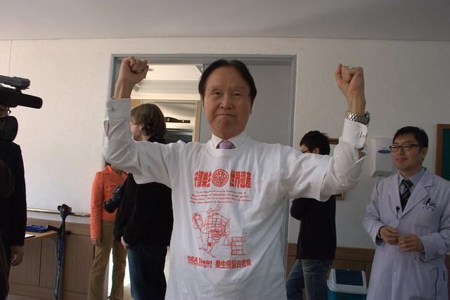 2010漢生病世界論壇首爾報導_html_1a68c1f2