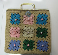 Savannah's Garden Purse! 5