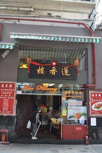lin heung