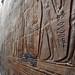Egypte 06 Luxor (1675)