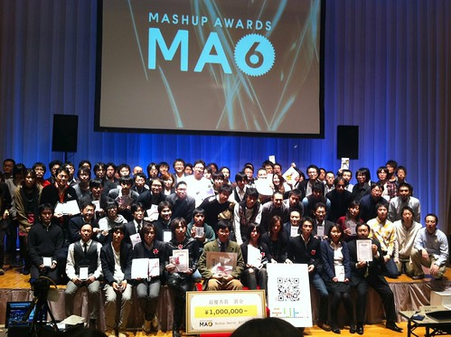 Mashup Awards 6: Set pictures of award winners