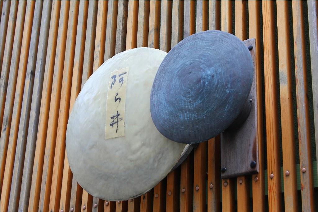 Kagurazaka Walking Guide (4)