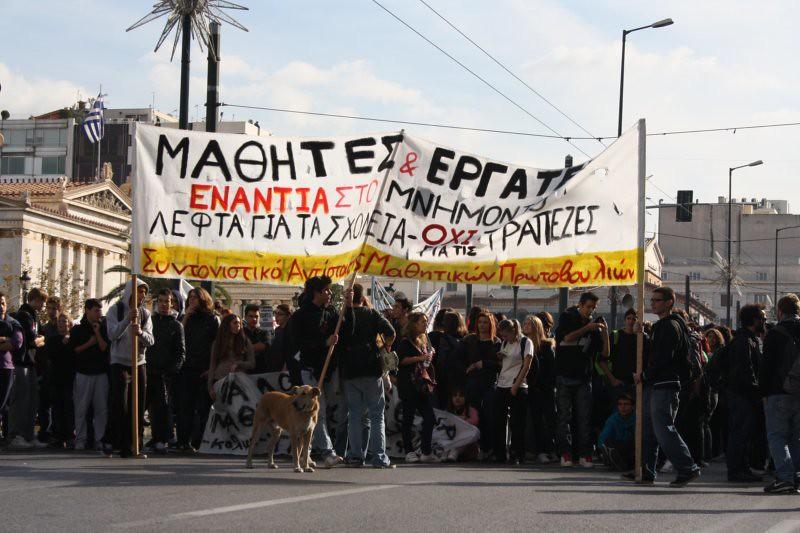 alexis grigoropoulos 2010 186