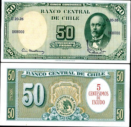 5 Centesimos De Escudo Čile 1960-61, P126