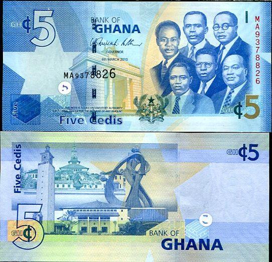 5 Cedis Ghana 2010