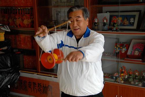 Yo-Yos: Zhang Guo Liang    张国良