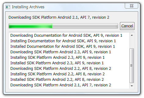 Android SDKのインストール09