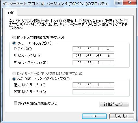 402e3de0ed0f51f082adcae7c2dca30e