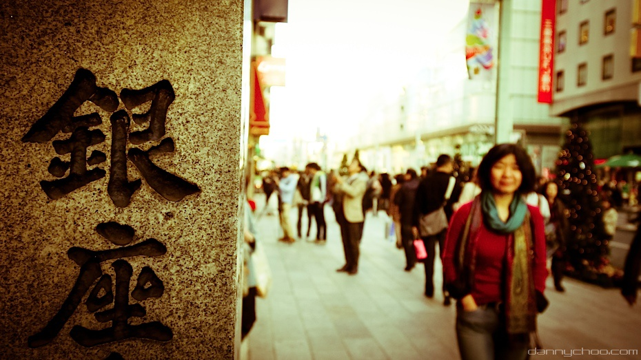 History of Ginza
