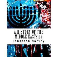middle east novel fiction literature