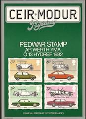 1982 PL(P)3003