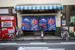 sento central Kyoto