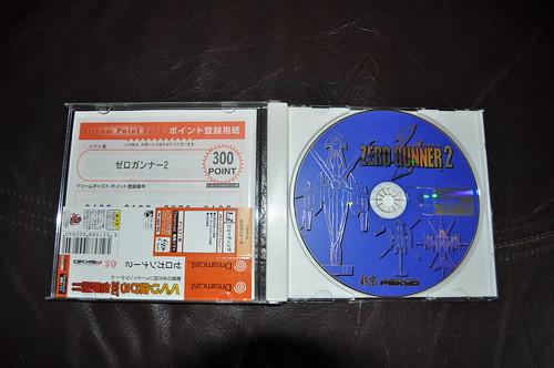 Zero Gunner 2 - Disk