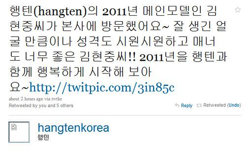 Kim Hyun Joong Model for HangTen Korea in 2011