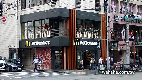 六本木五丁目McDonald's