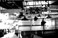 Fishmarket - 2 (Luca Rossini) Tags: bw fish black japan japanese lights tokyo minolta market f14 sony bulbs alpha 700 biancone 80210mm