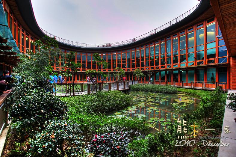 花博新生園區生態池|天使生活館