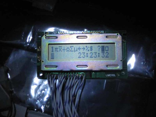 controlling hd44780 based lcd direct from pc (winxp cli) with ftdi ft232bm module
